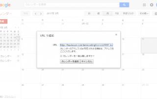 12 - Google カレンダー - 2017年 3月 の月 - https___calendar.google.com_calendar_render#main_7