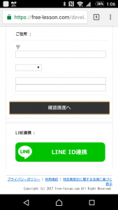 Screenshot_20170314-010613