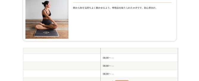 お客様ログイン画面10
