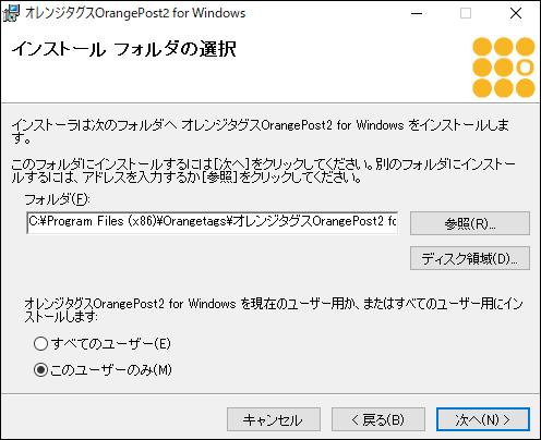 NFCセットアップ4